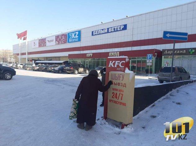 Казахстанка сделала обращение из-за пенсионерки, которая вынуждена просить милостыню