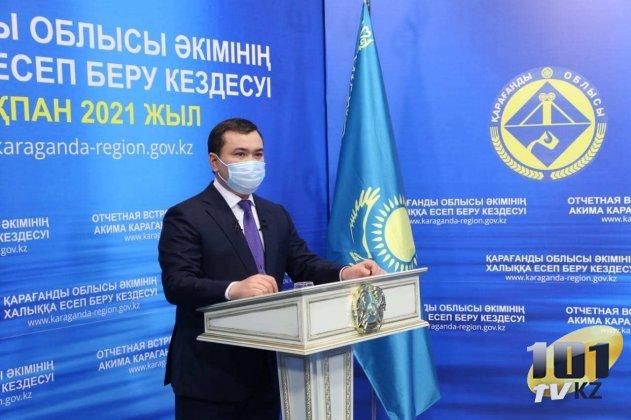 Женис Касымбек, аким Карагандинской области