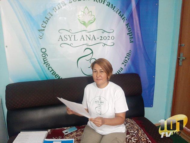 Программа «Бакытты отбасы» недоступна многодетным семьям